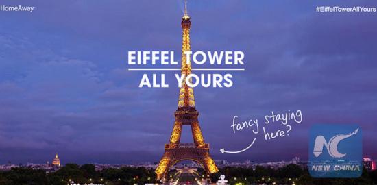 艾德双译:埃菲尔铁塔首次给游客提供住宿机会
